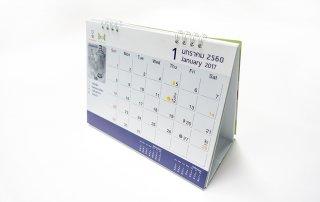 โรงพิมพ์ ปฏิทิน โรงพิมพ์ ปฏิทินตั้งโต๊ะ โรงพิมพ์ ปฏิทินแขวน โรงพิมพ์ Calendars